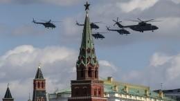 ВРоссии празднуется День Военно-воздушных сил
