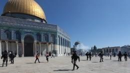 Видео: ВИерусалиме произошли столкновения между мусульманами иполицией