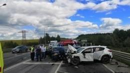 Трое сотрудников белгородского УФСИН погибли вДТП вТульской области— фото