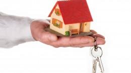 13августа вступили всилу изменения закона овоенной ипотеке
