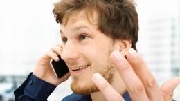 Эксперт рассказал, как обезопасить себя оттелефонных мошенников