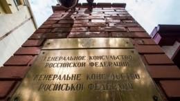 Украина объявила российского дипломата персоной нон грата