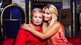 «Наконец-то!» Семейство Даны Борисовой примирилось вкруизе