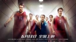 «Движение вверх» стал самым рейтинговым иностранным фильмом вКитае