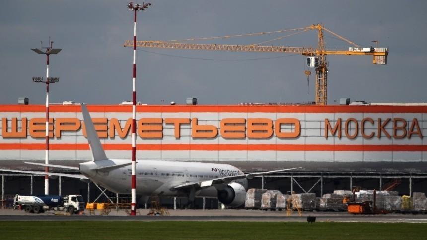 Рейс Москва— Самара совершил аварийную посадку вШереметьево