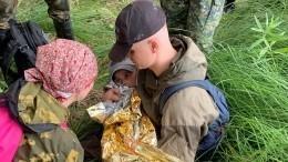 Спасибо! —Под аплодисменты спасенного влесу под Омском малыша отдали родителям