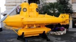 Британия запретила поставки подводных аппаратов вРоссию