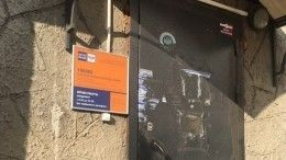 Впетербургском отделении «Почты России» возможно нашли противотанковую мину
