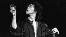Видео: Как вРоссии вспоминали легендарного музыканта Виктора Цоя