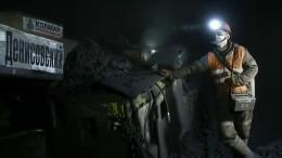 Горняков эвакуировали изякутской шахты из-за пожара наподстанции