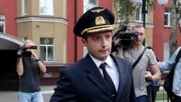Жена рассказала ореакции пилота Юсупова название Героя России