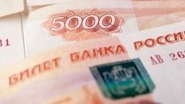 С1января 2020 года МРОТ предложили повысить до12130 рублей