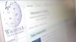 ВСовфеде высказались облокировке российских СМИ наWikipedia