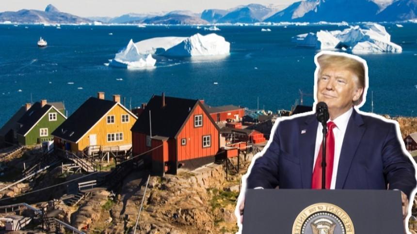 Цена вопроса: Зачем Трампу Гренландия?