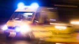 Три человека погибли итрое пострадали вДТП вКузбассе— видео