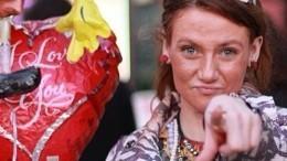 Фрик-дива Света Яковлева попала вреанимацию из-за передозировки наркотиков