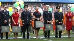 «Молодцы!»— стадион «Екатеринбург Арена» стоя приветствовал экипаж А-321