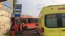 Названа причина столкновения автобуса сбетонной плитой вПерми