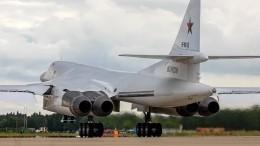 Бомбардировщики Ту-160 наЧукотке совершали плановые полеты— Минобороны РФ