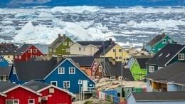 ВБелом доме подтвердили намерения США купить Гренландию