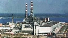 США сняли гриф «Секретно» сотчета разведки обаварии наЧернобыльской АЭС