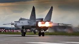 Видео: истребители МиГ-31 провели воздушный бой встратосфере