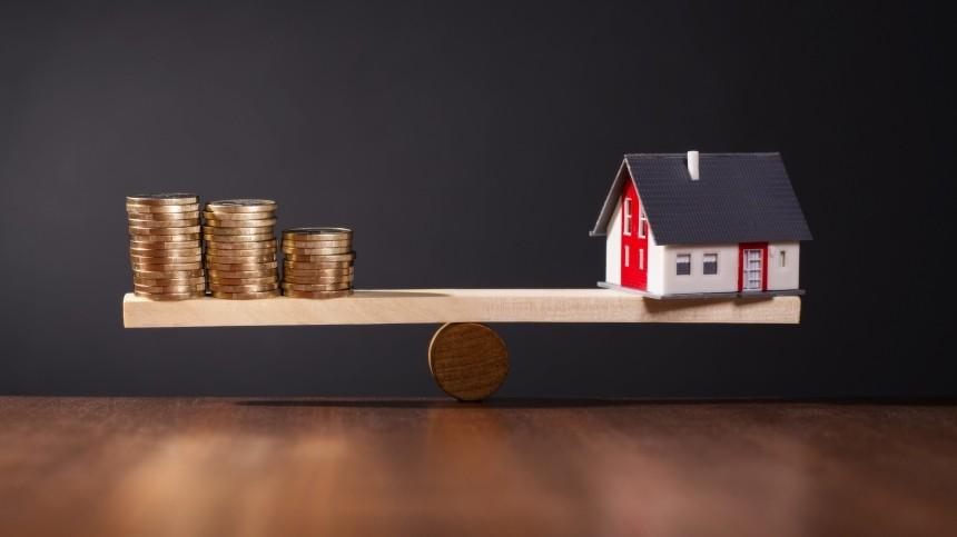 Стала известна оптимальная зарплата для обслуживания ипотеки
