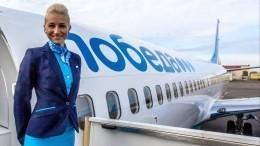 Авиакомпания «Победа» опровергла сообщение ожесткой посадке самолета вГюмри