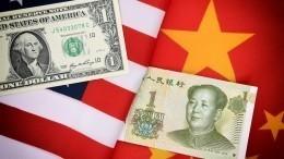 Экономисты рассказали, как повлияет торговая война США иКитая наРФ— видео