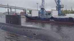 Неатомная подлодка «Петропавловск-Камчатский» совершила первое погружение