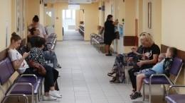 Путин поручил модернизировать первичное звено вздравоохранении— видео