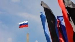 Российские триколоры подняли 22августа вДонецке— фото