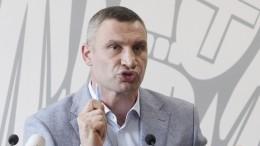 «Ленточки перерезать»: Виталий Кличко обозначил главные обязанности мэра— видео