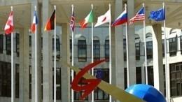 Марин ЛеПен отметила абсурд взаявлениях ЕСовозвращении России вG8— видео