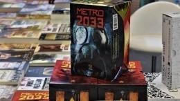 Постапокалиптический роман Глуховского «Метро 2033» экранизируют к2022 году