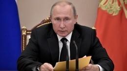Владимир Путин поручил решить вопрос досрочного выхода напенсию угольщиков