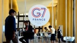 Лидеры G7 обсудили вопрос возвращения России в«большую восьмерку»— видео