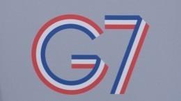 Трамп назвал весьма вероятным участие РФвсаммите G7 в2020 году