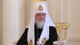 Патриарх Кирилл объяснил, зачем нужно подставлять после удара другую щеку