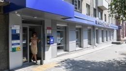 Вотделениях «Почты России» могут начать продавать лекарства иалкоголь