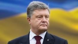 Порошенко пообещал «гордо» поднять украинский флаг над Донецком