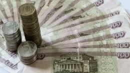 Владимир Путин обеспокоен медленным ростом реальных доходов россиян