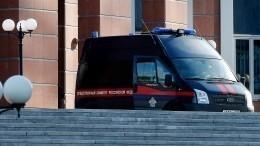 Внук бывшего главы Коми найден мертвым вПодмосковье