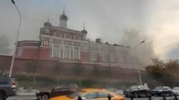 Названа предварительная причина пожара вженском монастыре вМоскве