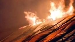 Следователи выясняют причины пожара вдревнем храме вцентре Москвы