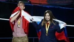 Церемония закрытия чемпионата WorldSkills прошла вКазани
