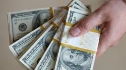 Дочерняя компания «Ростеха» требует отBoeing 120 миллионов долларов