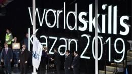 Итоги WorldSkills вКазани: самые яркие моменты битвы профессионалов