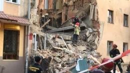 Фото: двое погибли, семеро пострадали при обрушении подъезда подо Львовом