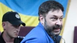 Суд вКиеве освободил Вышинского под личное поручительство